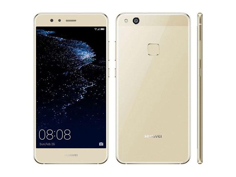 Huawei P10 Lite DualSim mobitel zlatni 5.2